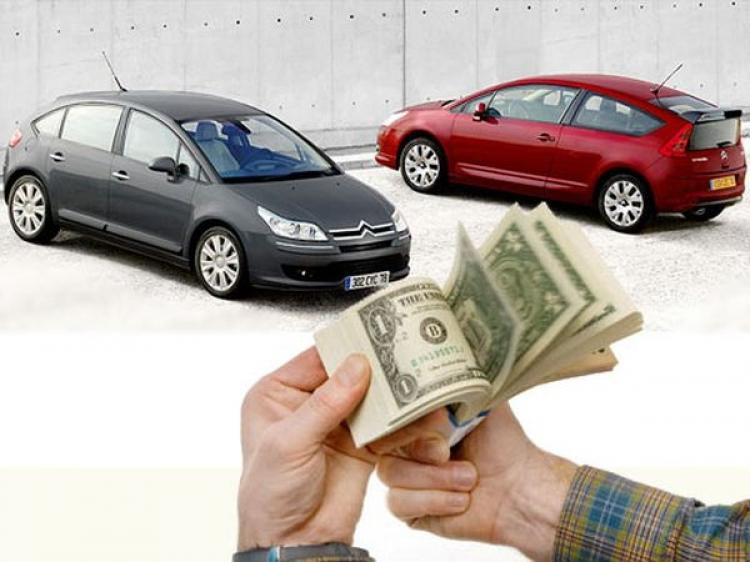 Картинки по запросу Срочно продать автомобиль? Легко!