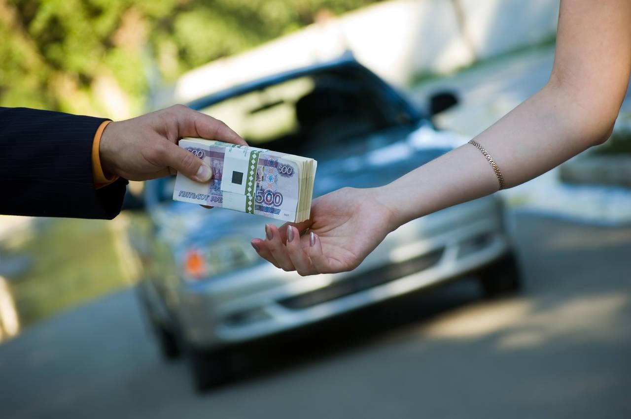 выкуп авто с выездом
